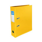 Bantex PVC Box File F/S, Broad Yellow