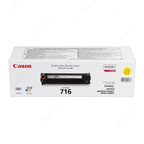 Canon 716 Yellow Toner Cartridge (716Y)