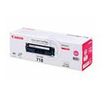 Canon 718 Magenta Toner Cartridge - 2660B002